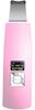 belulu-aquarufa-classic-pink